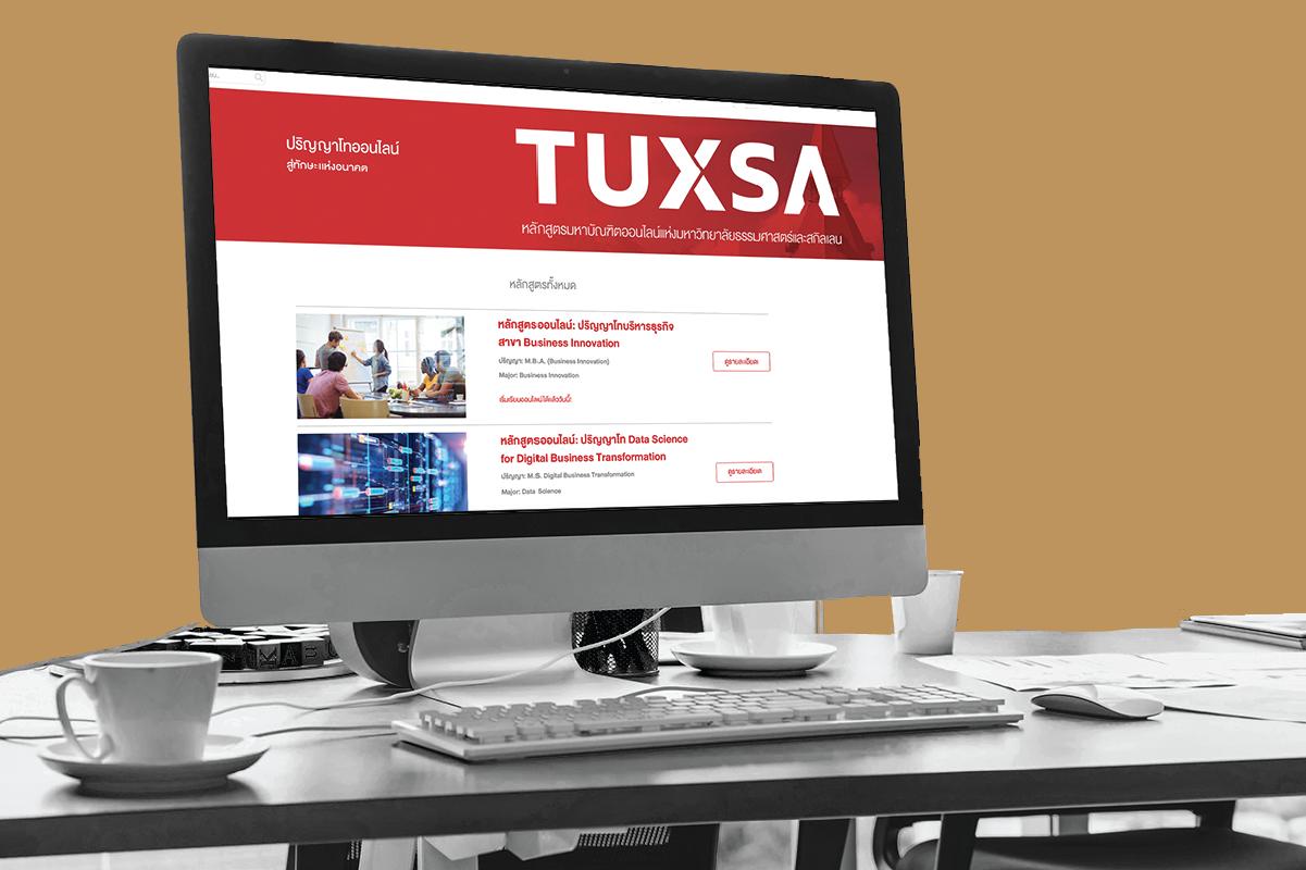 [TUXSA] แนะนำคอร์สทักษะ Cover-02