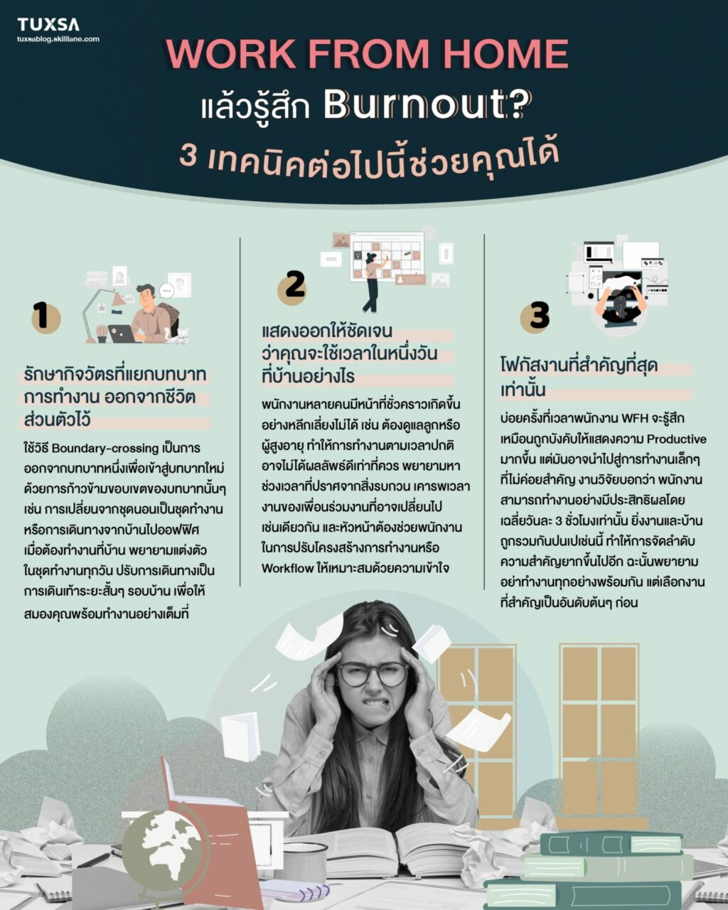 avoid-burnout-when-working-from-home