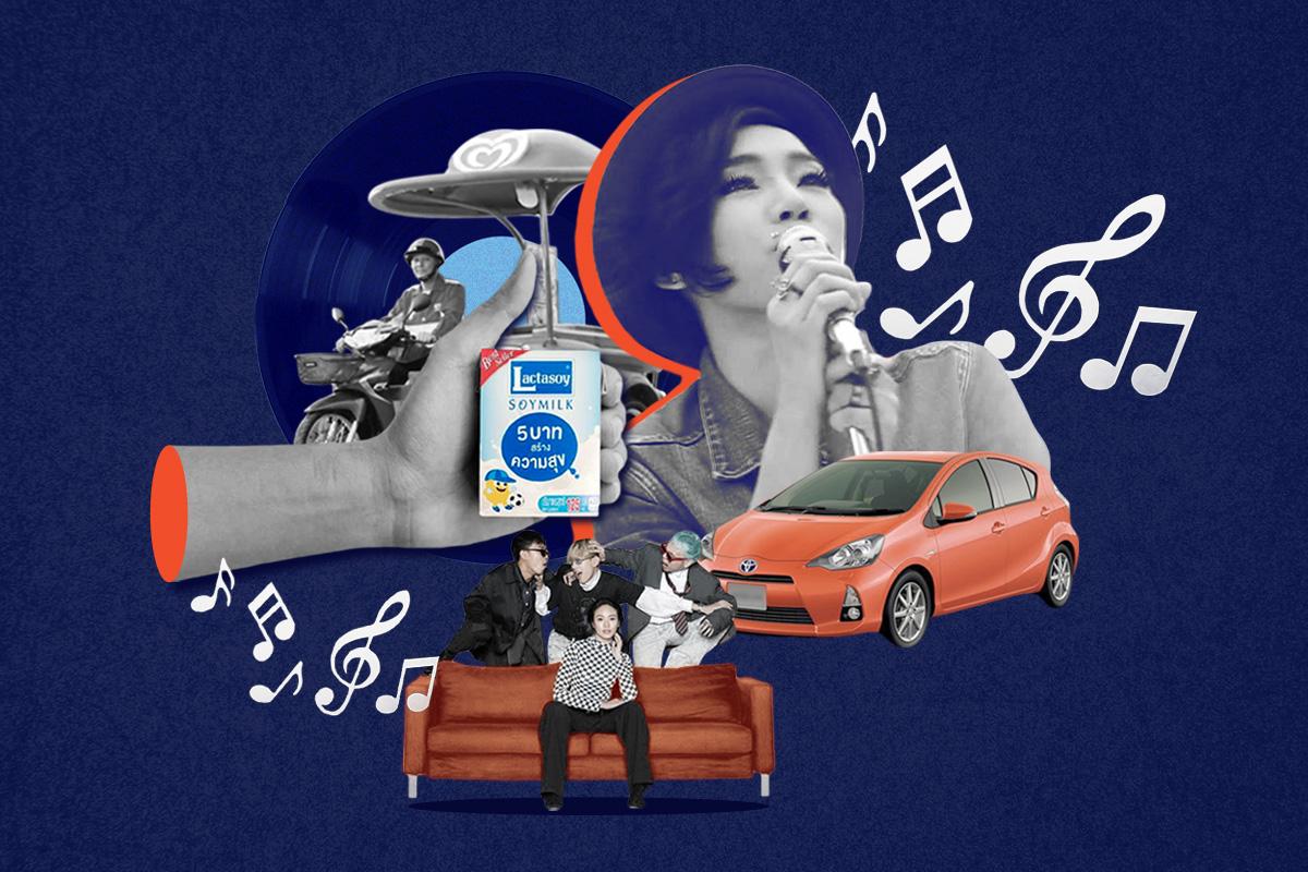 music-marketing